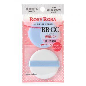 ROSY ROSA BB・CCクリーム専用パフ